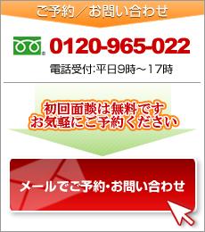 お申込み・お問い合わせ03-6362-9191